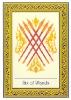 Тайское Королевское